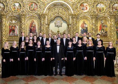 horova-kapela-pavlo-chubinski-kiev-ukraina-stable-photo